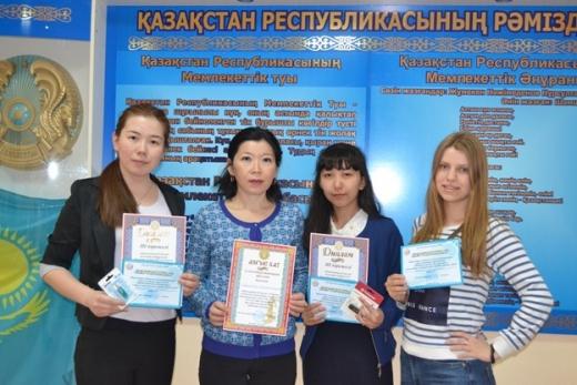 Картинки по запросу УО «Павлодарский экономический колледж Казпотребсоюза»
